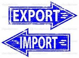 в платежном балансе со знаком минус записывается импорт товаров